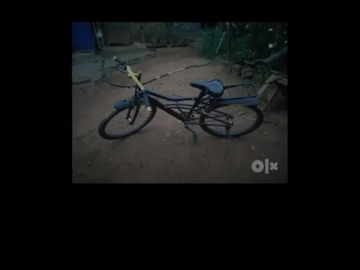 For Sale: Avon cycle