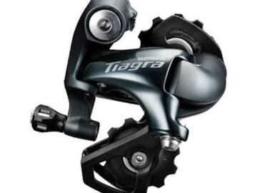 For Sale: NEW SHIMANO RD 4700 SS .