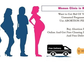 Cycling Content: Sand ton termination center+27781797325 legal abortion pills