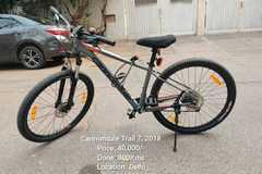 For Sale: Cannondale Trail7, 2018