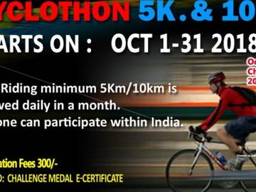 Events: 5K/10K DAILY CYCLING CHALLENGE OCTOBER 1-31 2018