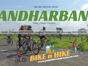 Events: Andharban Bike n Hike