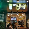 Bikefriendly Cafes: Cutting Chai