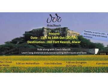 Events: Awakening Chakras Ride to Hill Fort Kesroli (Alwar)