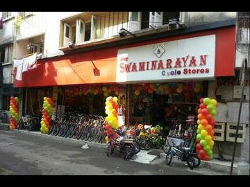 Bike Stores: Jay Swaminarayan Cycle Store