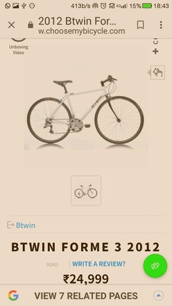 Bitwin Forme 3 Hybrid Bike - Small size - Indian Cycling Marketplace