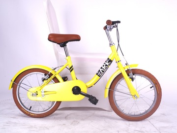 For Sale: BikeArk 16 Inches Kids' Bicycle- Dazzling Yellow