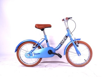 For Sale: BikeArk 16 Inches Kids' Bicycle- Deep Blue
