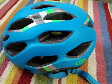 For Sale: Bell Helmet (used only once or twice)