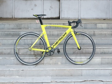 For Sale: Merida Reacto Track 500
