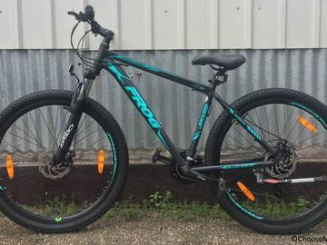 I want to sell my new bicycle